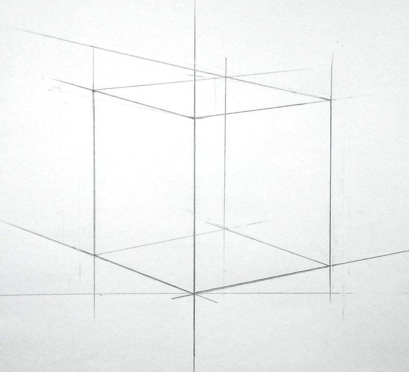 Перетин далеких горизонтальних ребер куба