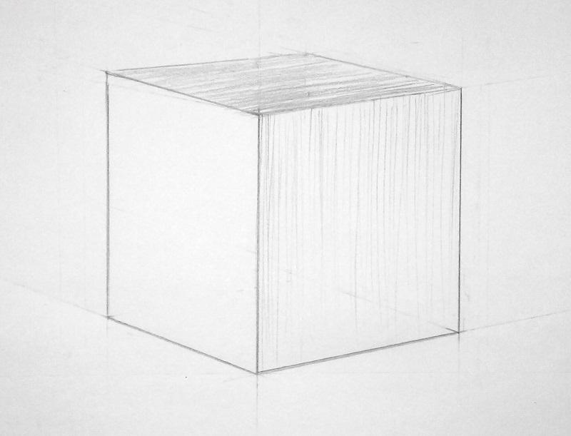 Повітряна перспектива і штрихування куба